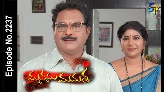 Manasu Mamata | 23rd  March 2018 |Full Episode No 2237| ETV Telugu
