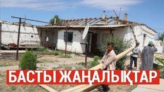 Басты жаңалықтар. 09.07.2019 күнгі шығарылым / Новости Казахстана