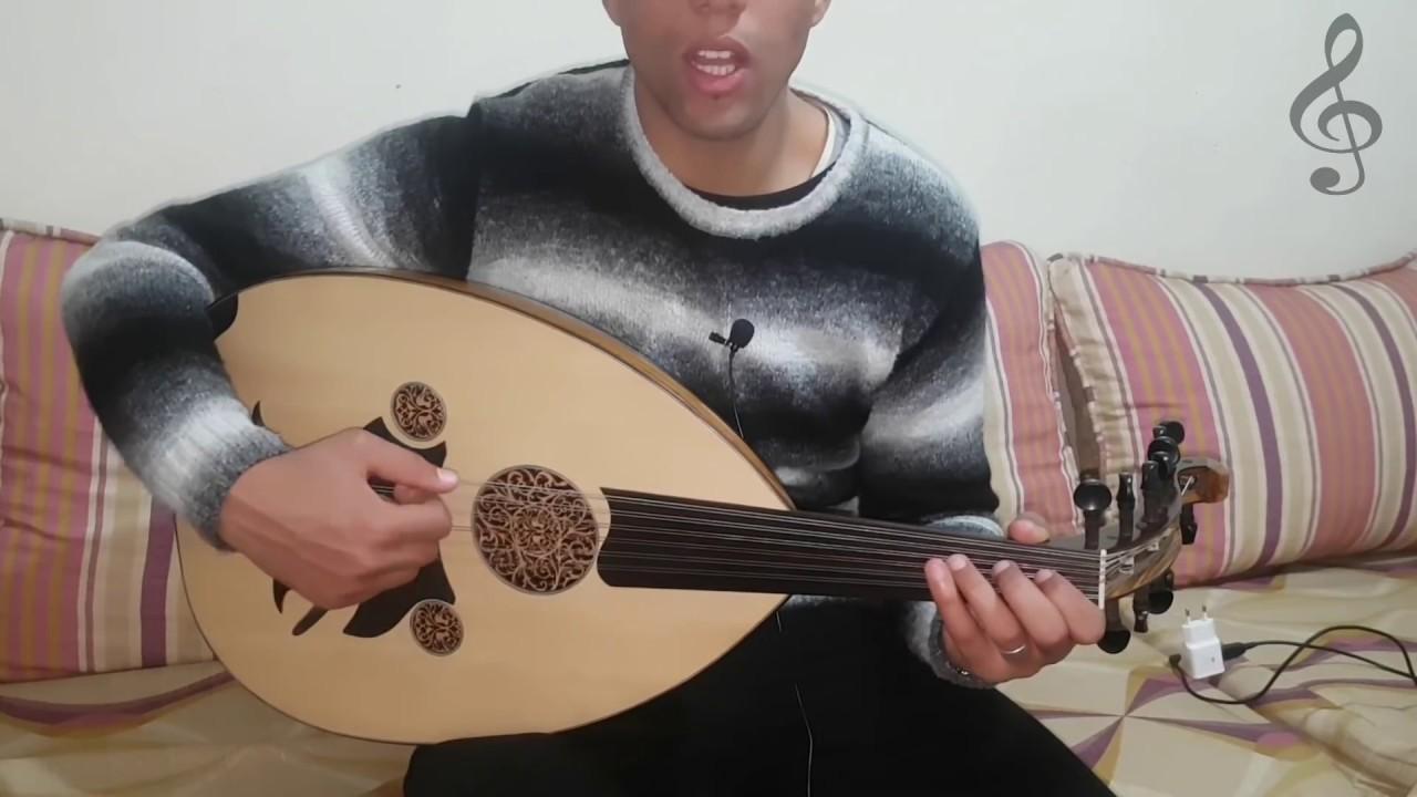 درس جد رائع للمتوسطين في عزف آلة العود music education