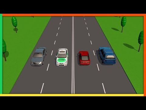 Расположение транспортных средств на проезжей части