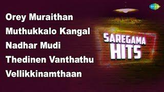 Top 15 Orey Muraithan   Thedinen Vanthathu   Nalla Velai   Agara Muthala   Kadavul Ennum   Happy