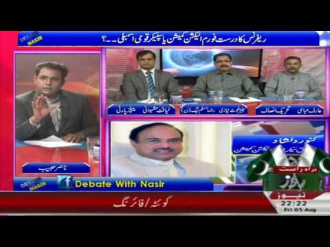 Debate with Nasir 5th Aug 2016 - Rangers in Karachi Or Sindh Province?