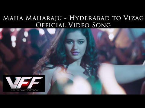 Maha Maharaju - Hyderabad to Vizag Official Video Song    Vishal, Hansika     Hip Hop Tamizha