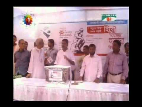 Medher Lorai 2010- Barisal, Channel-I.wmv