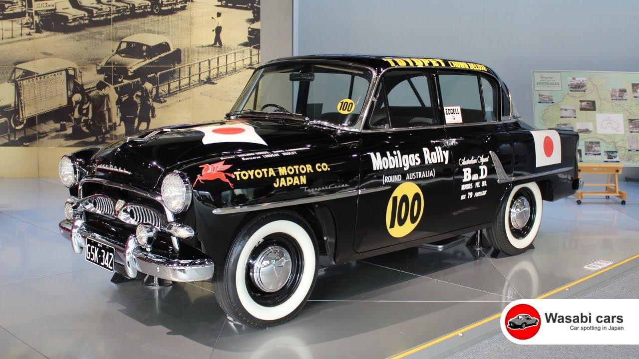 Mobilgas Rally Round Australia Entrant Toyopet Crown Rsd