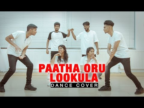 Innimey Ippadithaan - Paatha Oru Lookula Video | @IDancestudiouk Dance cover