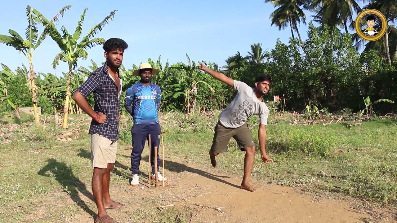 Cricket aruvaikal | promo video | jaffna tamil comedy