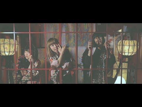 """幽世テロルArchitect""""ユビキリゲンマン"""" Official MusicVideo"""