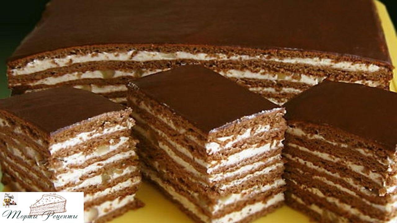 как приготовить торт нутелла