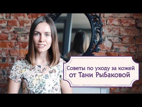 Как подтянуть кожу и избавиться от целлюлита // Таня Рыбакова [Шпильки | Женский журнал]