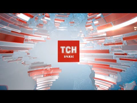 Главные новости дня. Темы дня Украины и мира на Мета
