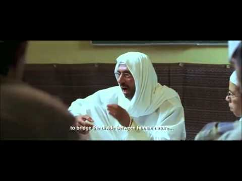 Syriana (2005) - Islamic School scene Mp3