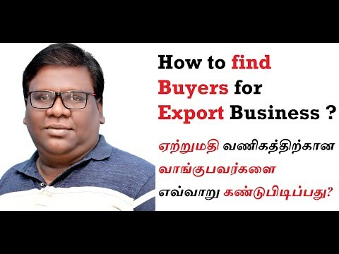 How to find Buyers for Export Business ? / Seven Ways