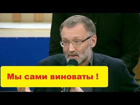 Михеев. ВАЖНЫЕ замечания!