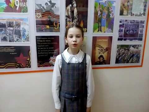 Изображение предпросмотра прочтения – АнастасияПетрова читает произведение «Что такое День Победы?» А.А.Усачева