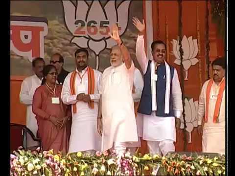 PM Modi at Bundelkhand Parivartan Rally in Mahoba, Uttar Pradesh