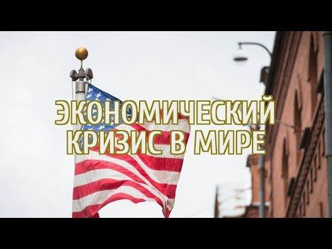 🔴 New York Times: благодаря санкциям Россия выдержит экономический кризис