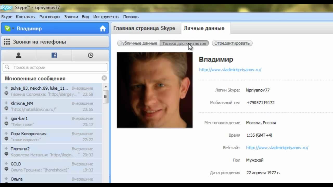 Дрочка молодого мальчика на веб камеру фото 706-510