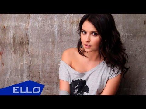 Камила Измайлова - Что это такое