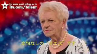 悔い無き人生 Janey Cutler ─ BGT 2010 (日本語字幕付き) thumbnail