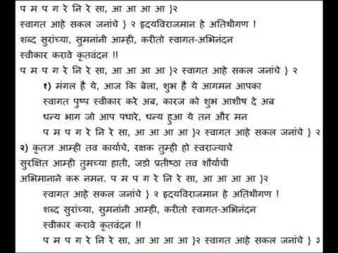 Marathi karaoke songs download free mp3.