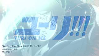 Cover You Only Live Once Yuri On Ice Ed Avieri