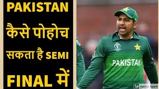 How Pakistan Can Still Qualify For Semi Final: TUS