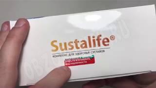 видео Как заказать сусталайф