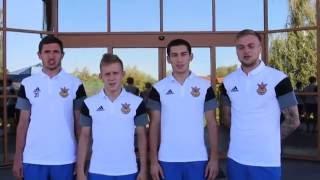 Приїзд гравців збірної України на базу