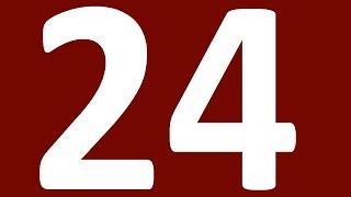 РЕЗУЛЬТАТИВНЫЙ АНГЛИЙСКИЙ ЯЗЫК. УРОК 24 Present Simple упражнения, контрольная работа 6