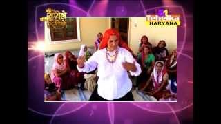 a1 tehelka presents lokgeet mera daman dharya