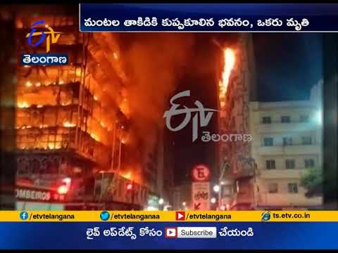 Massive High  Rise Fire Causes | Building to Collapse in Brazil | at Least 1 Dead