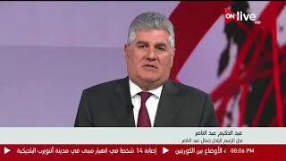 مئوية ناصر .. الزعيم الراحل يقود القارة السمراء إلي الاستقلال