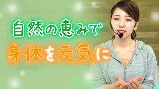 松井絵里奈のすっぴん美人を目指して 松井絵里奈 検索動画 29