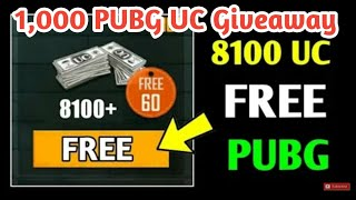 PUBG MOBILE FREE SEASON 12 ROYAL PASS TRICK || PUBG MOBILE  FREE UC NO PAYTM NO REDEEM CODE || TRICK
