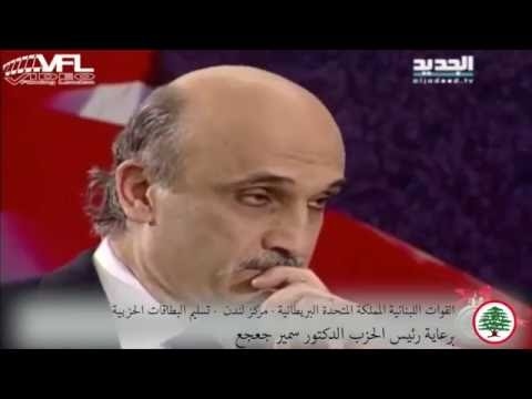 Mix Lebanese Forces Clips