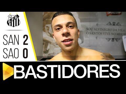 Santos 2 x 0 São Paulo | BASTIDORES | Brasileiro de Aspirantes (28/11/17)