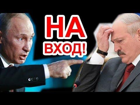 Зачем Кремлю аншлюс Беларуси / Артемий Троицкий