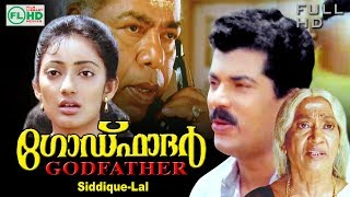 Gambar cover Malayalam full movie | Golden movie | GODFATHER | Siddique lal super hit cinema