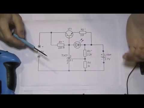Простое зарядное для li-ion аккумулятора своими руками