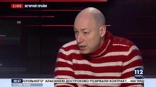 Гордон о переходе Ракицкого в российский