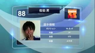 2011年8月5日に東京 大久保 ONEBEAT にて行われた 「FRANKEN ワンマン...