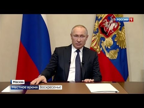 Владимир Путин объявил следующую неделю нерабочей из-за ситуации с коронавирусом
