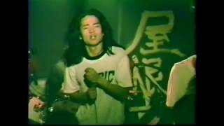 Gambar cover BEYONDS / FEDDISH THINGS (1992.01.15 下北沢屋根裏)