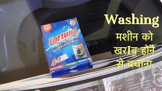 Cleaning washing machine drum by Descaler Powder || Fortune Multi-Use Descaler Powder