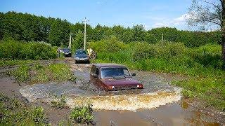 Сток НИВА или ЗАРЯЖЕНЫЙ УАЗ 469, Pajero Sport, Квадроцикл, Ford Ranger OFF ROAD