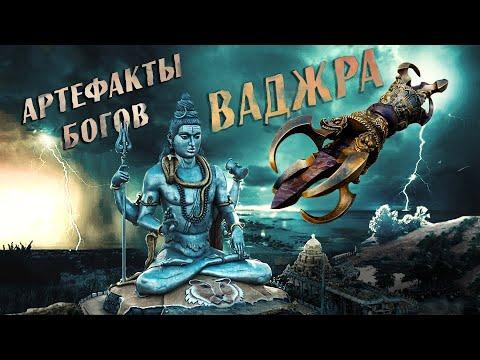 Андрей Жуков: Чем Боги резали скалы Мифический артефакт Индии