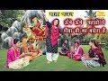 New mata bhajan 2019   mata rani ke bhajan   rekha garg