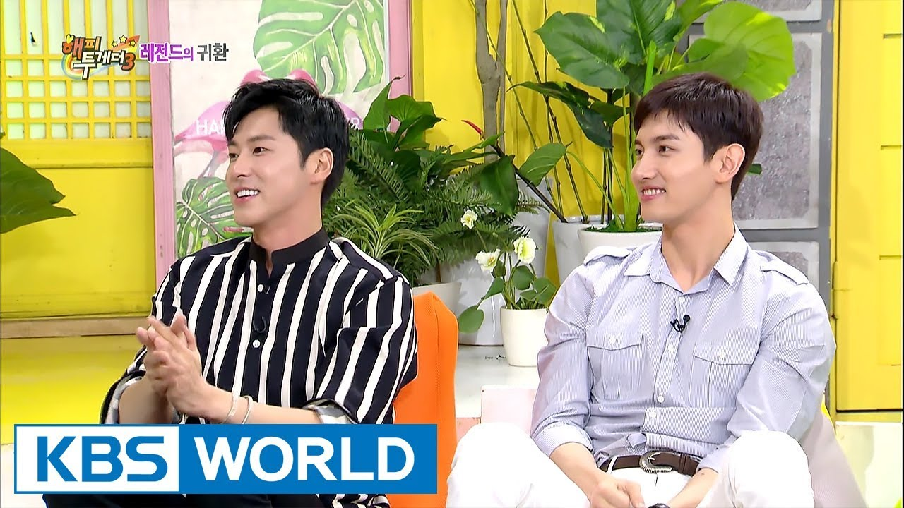 Congratulations TVXQ on getting off the military!!! [Happy Together /  2017 10 12]