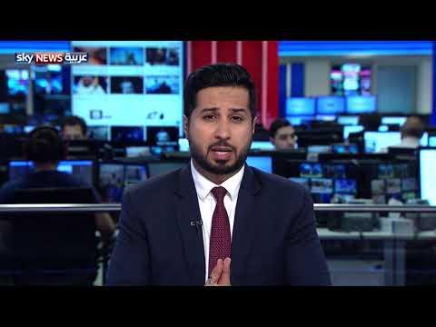 السفير السعودي في اليمن: التحالف العربي والحكومة الشرعية أكدا حرصهما على مصلحة الشعب اليمني  - نشر قبل 9 دقيقة